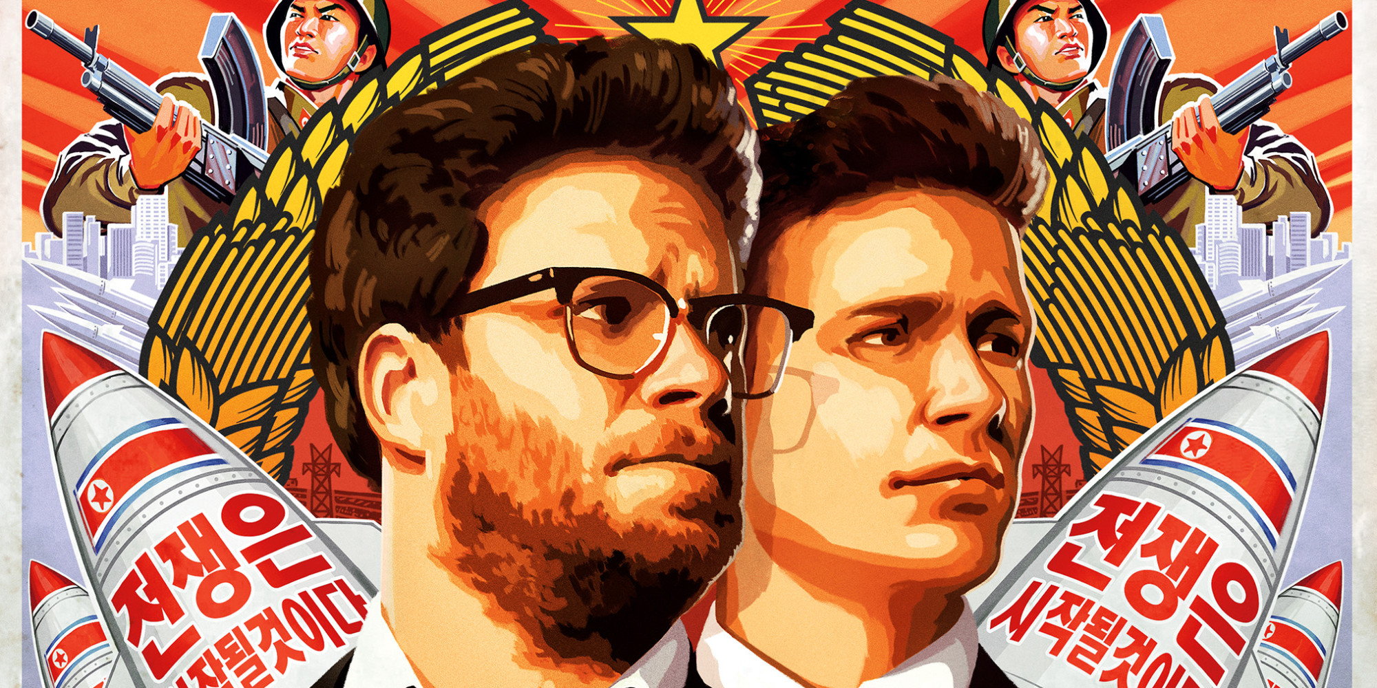 The Interview: A Movie Made for Friends